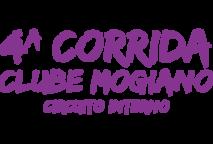 4ª CORRIDA CLUBE MOGIANO – CIRCUITO INTERNO