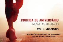 CORRIDA DE ANIVERSÁRIO DO CLUBE DE REGATAS – 84 ANOS