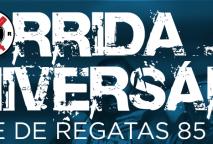 CORRIDA DE ANIVERSARIO DO CLUBE REGATAS – 85 ANOS
