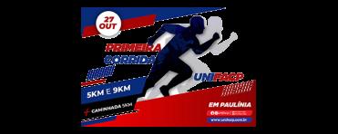 1ª Corrida Unifacp – Paulínia